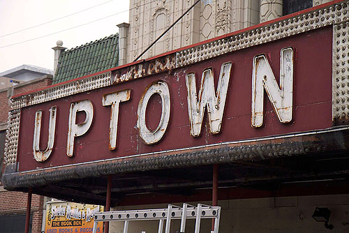 Uptown Theater Photo